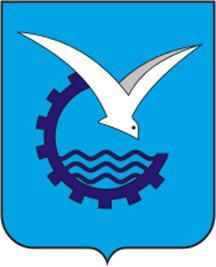 Северодвинск (Северодвинск)