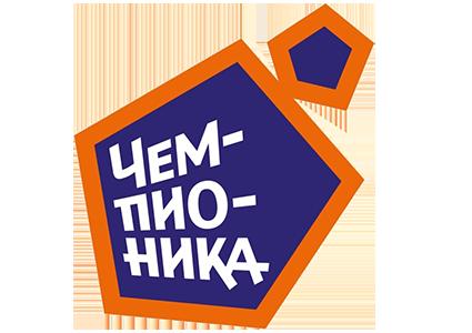 Чемпионика 14 (Ярославль)
