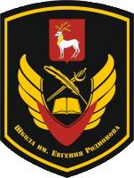 Кадет-08 (Ростовский МР)