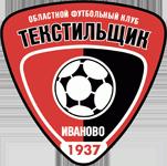 СШОР-Текстильщик 10 (Иваново)