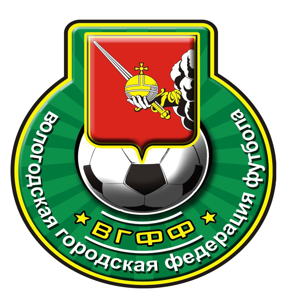 Северянин 99-00 (Вологда)