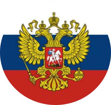 Сборная РМР (Ростовский район)