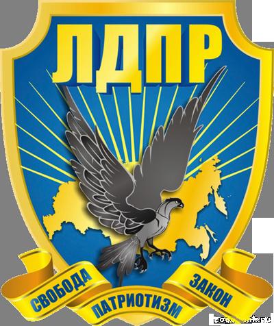 ЛДПР-Сувениритет (Ярославль)