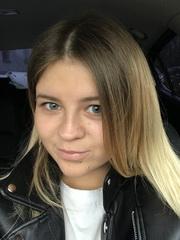 Анастасия (Яковлева)